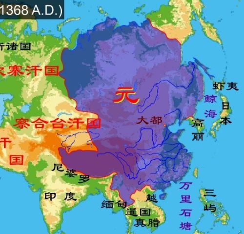 元朝的时候,中国疆域到底有多大?