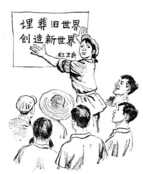 动漫 简笔画 卡通 漫画 手绘 头像 线稿 492_599