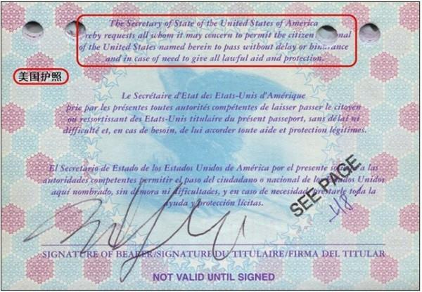 关于中美护照的谣言 中国护照和美国护照上面到底写啥图片