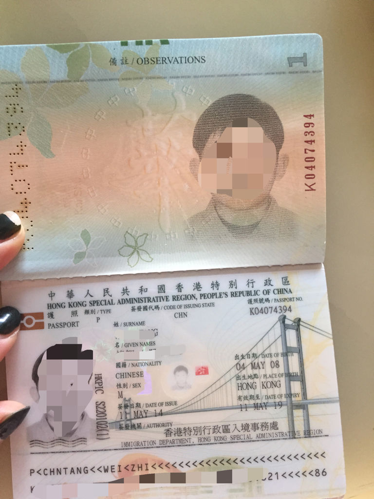 截至2018年03月28日 香港护照在162个国家和
