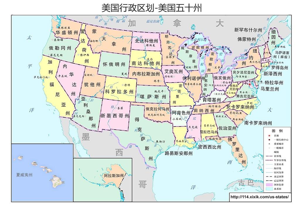 美国地�_美国地图(美国50州)