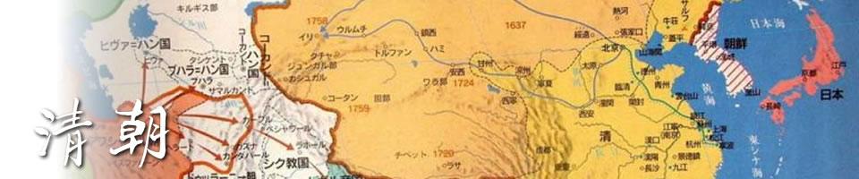 清朝历史_清朝皇帝列表_清朝历代皇帝简介_中国历史朝代