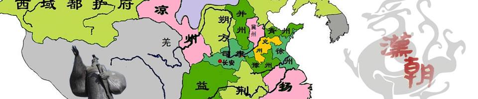 汉朝皇帝列表_西汉皇帝列表_东汉历代皇帝简介及在位年表