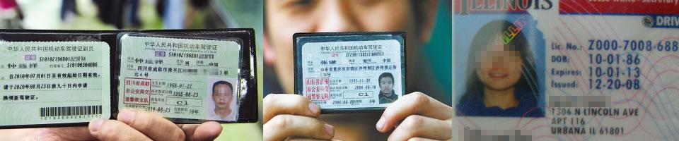 超速罚款扣分标准_驾照_机动车驾驶证准驾车型对照表和代号
