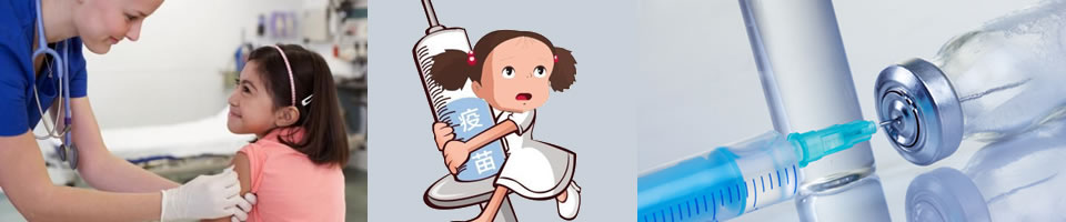 儿童疫苗接种时间表 - 儿童预防疫苗接种时间表,宝宝疫苗接种时间表
