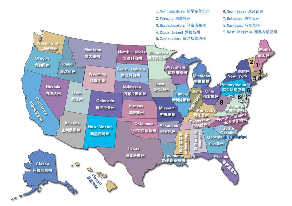 美国地�_美国50州地图